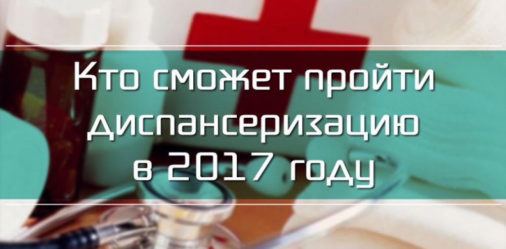 Обжалование о признания нд хронического алкоголизма лечение алкоголизма нетрадиционными методами запорожская область